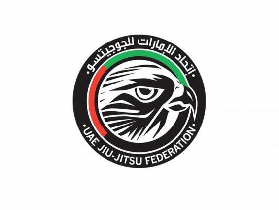 """""""الإمارات للجوجيتسو"""" يفعل منظومة العمل عن بعد"""