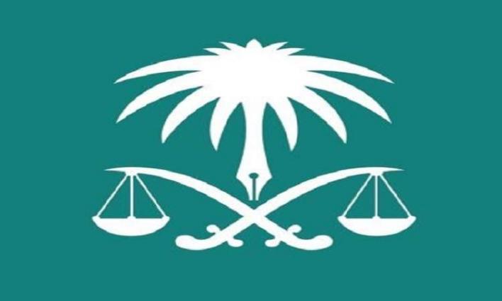 السجن 5 سنوات و غرامة 3 ملایین ریال لمن خالف قرار حظر التجول أو انتاج صورة لہ في السعودیة