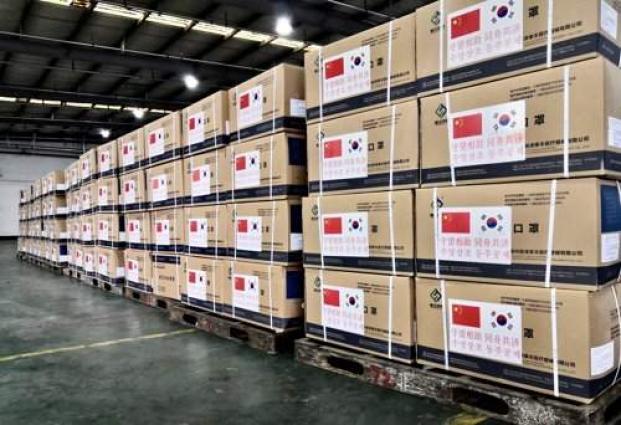 LG Chem, Samsung SDI shutter EV battery plants in U.S.