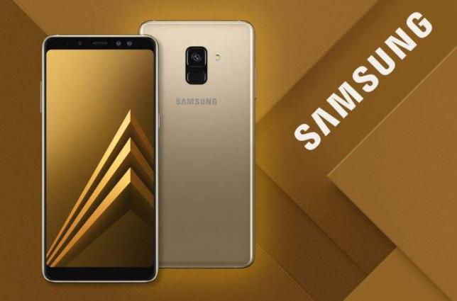 Samsung unveils new mid-range smartphone with quad rear camera setup