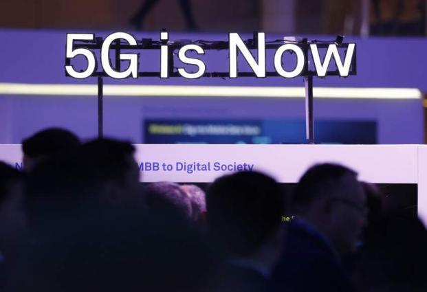 China pledges quicker 5G development to douse virus impact