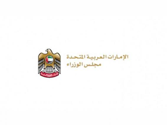 UAE Cabinet directs Ministry of Justice, 'Supreme Judicial Council' to adopt temporary controls to regulate work of courts