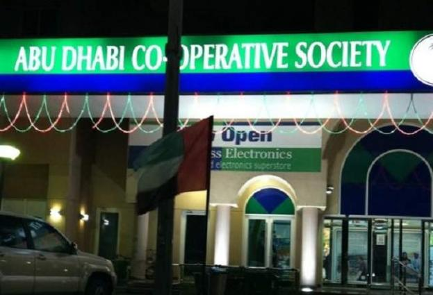 Consumer goods available 24/7 at predefined price caps: Abu Dhabi Cooperative Society