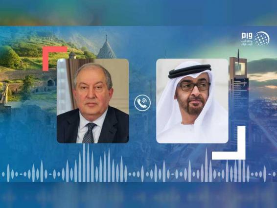 Mohamed bin Zayed, Armenian President review joint coronavirus containment efforts