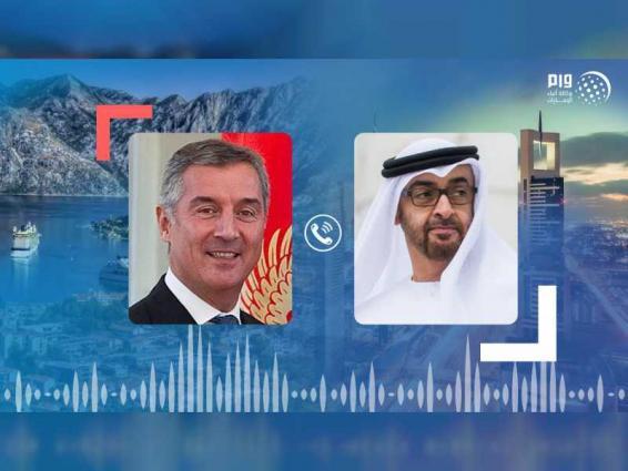 Mohamed bin Zayed, Montenegro's President discuss efforts to contain coronavirus