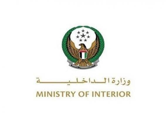 Ministry of Interior refers violators of UAE law on communicable diseases to Crisis & Emergency Prosecution