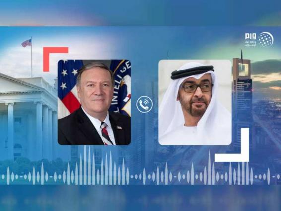 """محمد بن زايد يتلقى اتصالا هاتفيا من وزير الخارجية الأميركي بحثا خلاله جهود مواجهة فيروس """" كورونا """""""