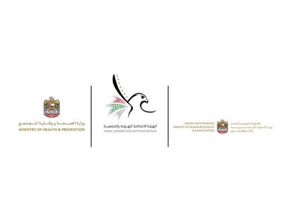 UAE Government announces automatic renewal of work permits and visas, exemption from medical tests, for workers