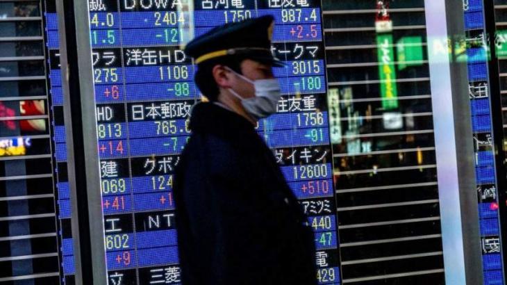 Tokyo's Nikkei closes down 4.5% as Japan virus fears grow