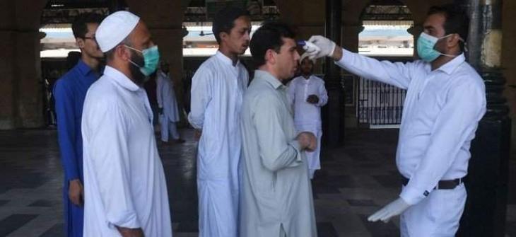 Seven places declared quarantine in Peshawar