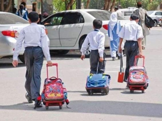 PEIRA establishes facilitation desk to help private schools