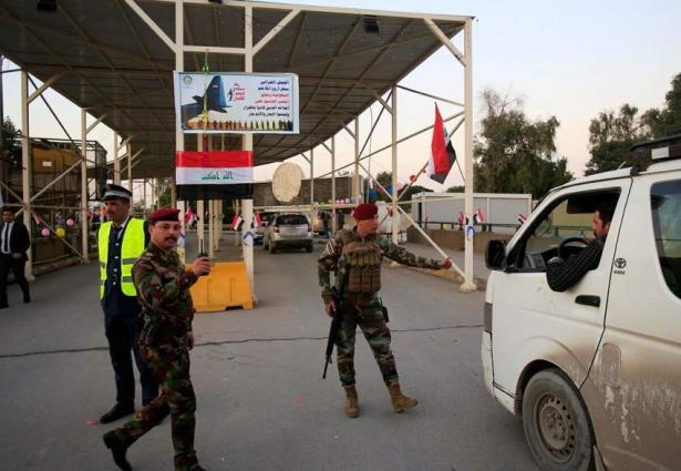 Official Iraqi Media Confirms Rockets Fell Inside Baghdad's Green Zone Near US Embassy