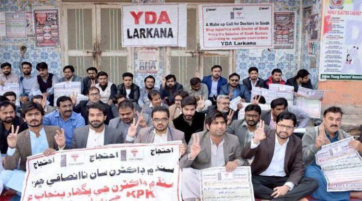 YDA sets up Telemedicine centre in Peshawar