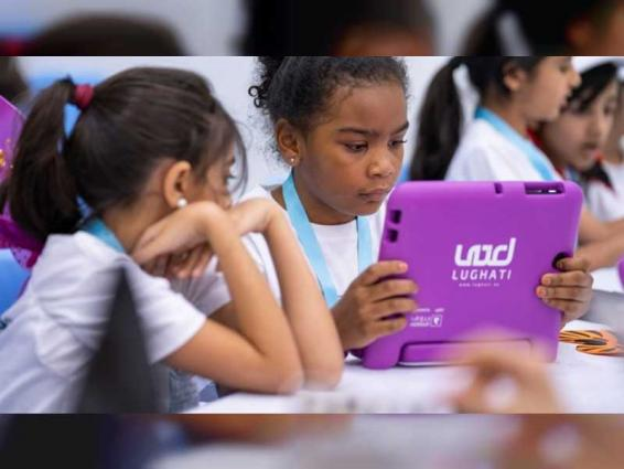 Lughati provides 13,000 tablets to Sharjah students