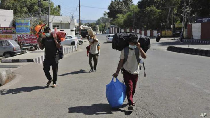 Afghan human rights commission calls for ceasefire amid COVID-19 outbreak