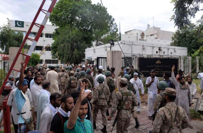 ATC adjourns PTV, Parliament attack case hearing till April 30