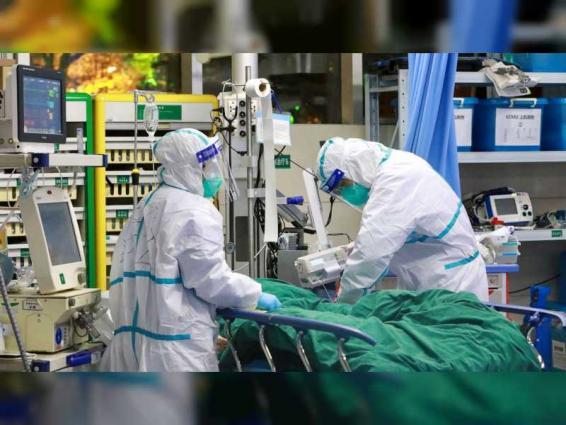Philippines reports 7 new coronavirus deaths, 71 more cases