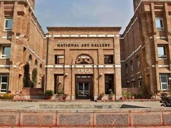 Pakistan National Council of the Arts (PNCA) starts online musical program amid corona virus outbreak