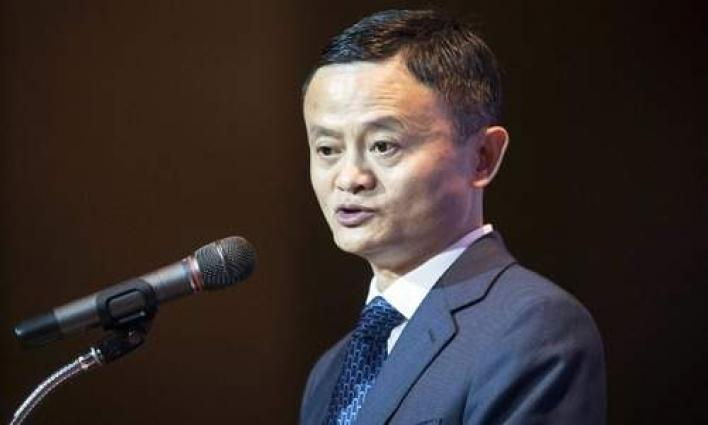 Alibaba Co-Founder Ma Praises Russia's Assistance to China Amid Pandemic- Russian Ministry