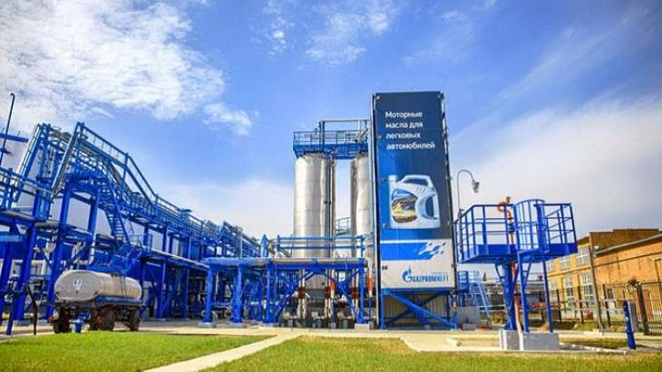 Russian Gazprom Neft, US Halliburton Oil Firm Agree to Develop Technological Cooperation