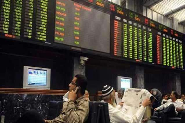 The Pakistan Stock Exchange (PSX) turns around, gains 38 points  to close at 27267 points
