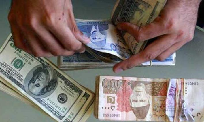 Rupee loses Rs4.13 against dollar in interbank trade