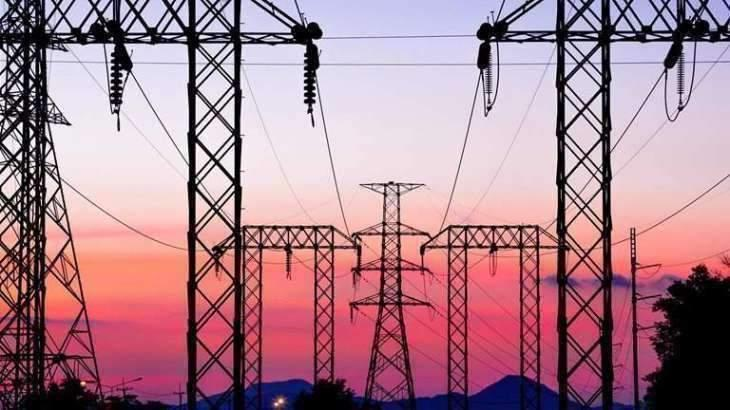 Faisalabad Electric Supply Company (Fesco) issues shutdown plan