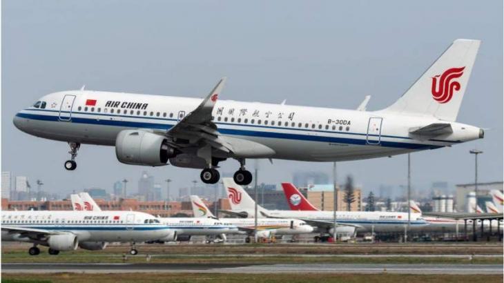 China drastically cuts international flights: government