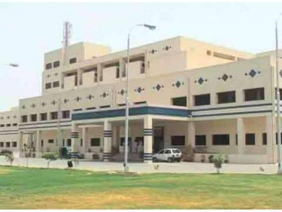 Chaudhary Pervaiz Elahi Institute of Cardiology Board of Management meets