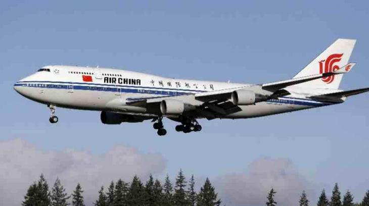 China drastically cuts international flights: Government