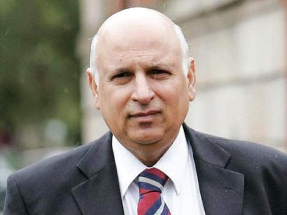 Punjab Governor inagurates 'Tele medicine center' at Sargodha University