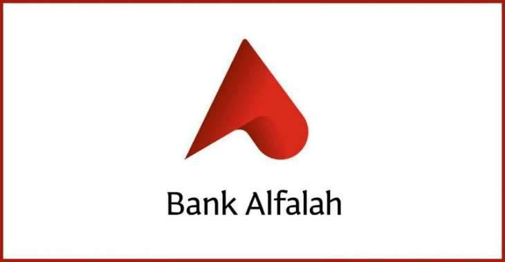 Bank Alfalah Clears the Concern over it's Strategy for COVID-19