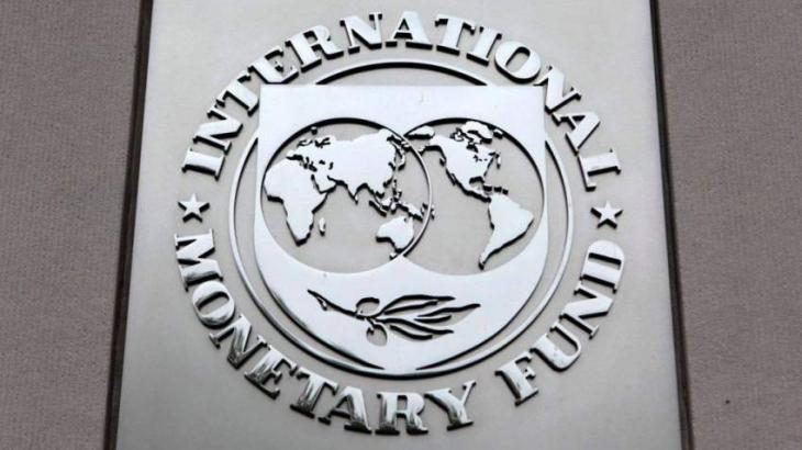 IMF Ready to Provide $500 Mln to Lebanon for Fight Against COVID-19 - Reports
