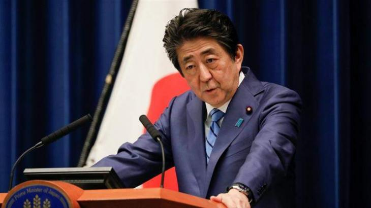 Japan's Abe Orders Government to Draw Up Policy to Deal With COVID-19 Pandemic - Reports
