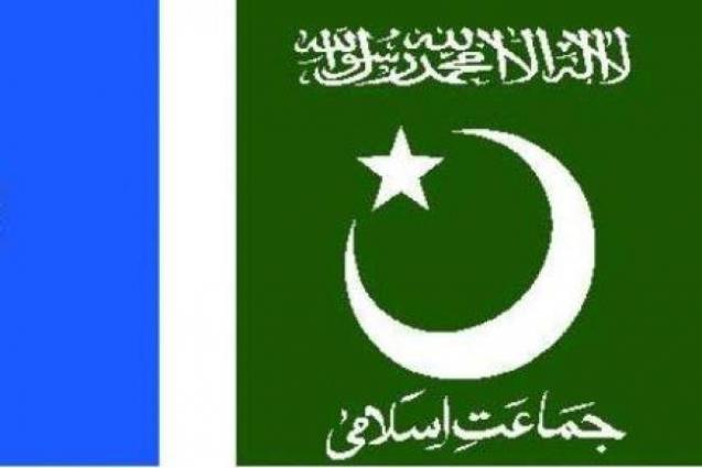 Jamaat-e-Islami to observe 'Youm-e-Astaghfar' on Friday