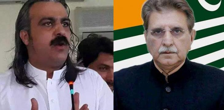 AJK Prime Minister, federal minister discuss latest situation of COVID-19