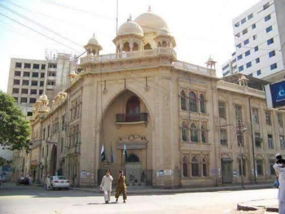 Karachi Chamber of Commerce and Industry extends membership renewal date till April 30