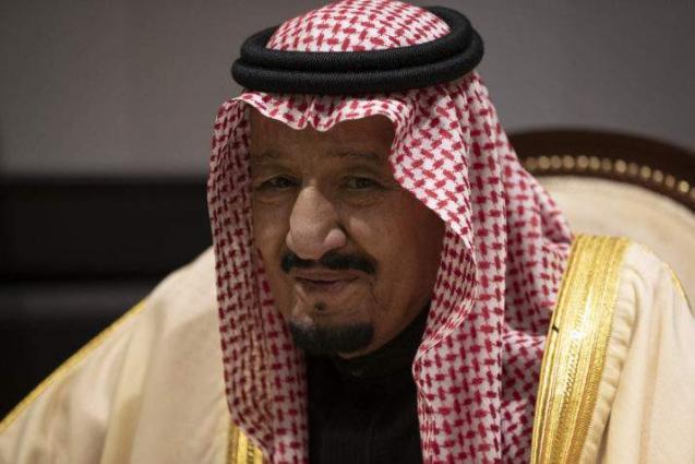 Saudi king urges coordinated G20 response to coronavirus crisis