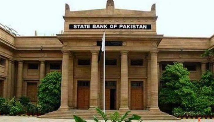 State Bank of Pakistan,PBA issue relief package for households, businesses to deal with impact of COVID-19