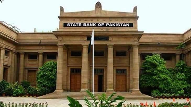 Pakistan's Liquid Foreign Reserves Position