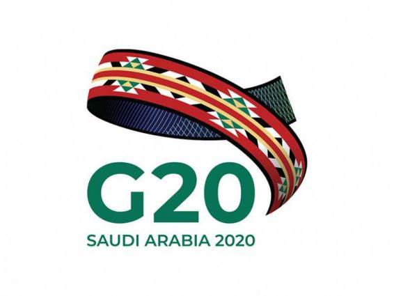القمة الاستثنائية لمجموعة العشرين تتبنى فى ختام أعمالها حزمة من الإجراءات لمواجهة فيروس كورونا