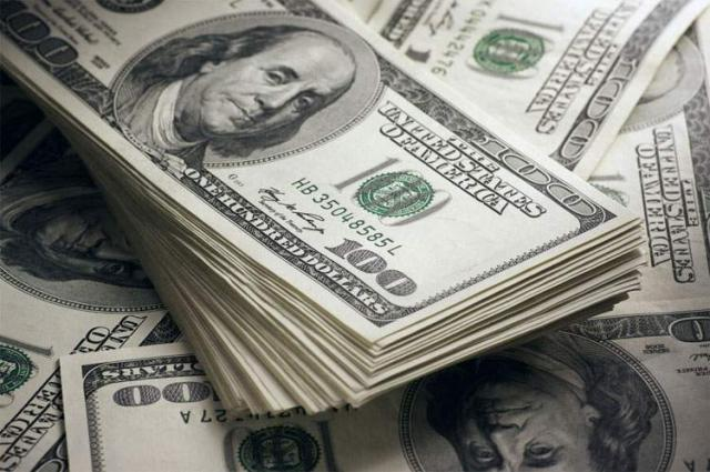 Foreign exchange reserves stand at $18,105.1 million