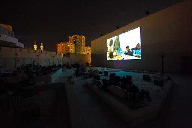 Filmmakers invited to submit their work for 2020 Sharjah Art Foundation Film Platform