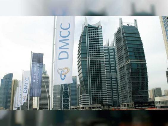 مركز دبي للسلع المتعددة يعلن عن حزمة لدعم الأعمال وتعزيز المرونة الاقتصادية في الدولة