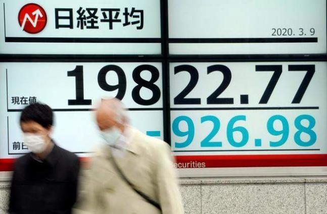 Tokyo's Nikkei index closes up 3.9%