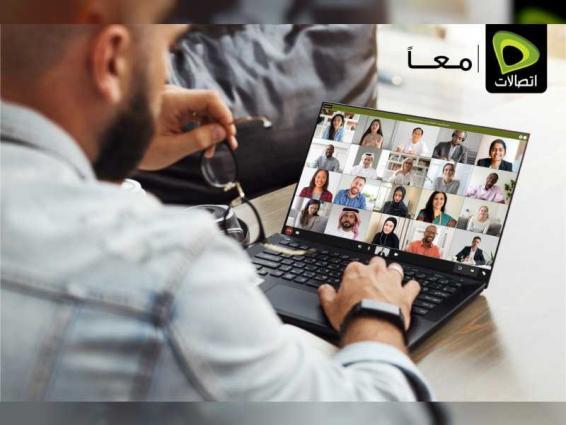 """منصة CloudTalk Meeting من """"اتصالات"""" ترفع عدد المشاركين إلى 50 في الاجتماع الافتراضي الواحد"""