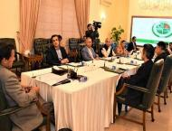Prime Minister directs for relief package to Afghan Refugees & ID ..