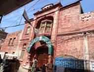 DC, DPO visit district jail Mianwali
