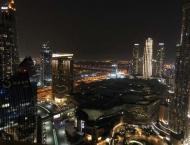 Dubai hotels shine a glowing heart from their windows in solidari ..