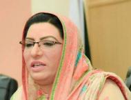 Essential industry to be opened in phases: Dr. Firdous Ashiq Awan ..
